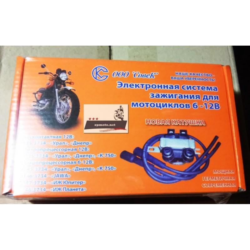 Схема электронного зажигание на мотоцикл урал: http://scmdowm.appspot.com/shema-elektronnogo-zazhiganie-na-motocikl-ural.html