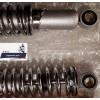 Амортизаторы задние (2 шт.) Минск, Delta (Дэльта) Alpha (Альфа) усиленные (Длина = 345 мм.)