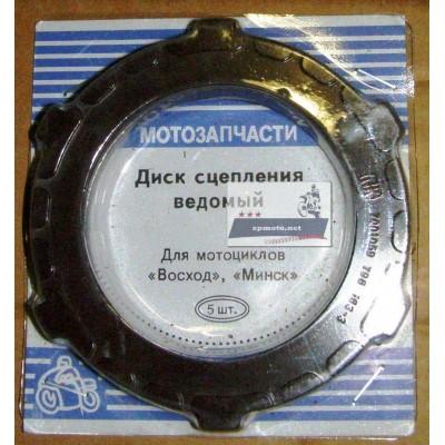 Диски сцепления Восход, Минск (Пластмассовые)  Пр-во: Китай