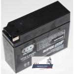 АКБ / Аккумулятор 2.3 А Honda таблетка гелевая