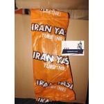 Камера 2.50-17 Delta Alpha Active бутиловая Пр-во: Иран IRAN YASA переднее колесо