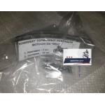 Накладки тормозных колодок JAWA Ява 350 634 638 6 В 12 В (С заклепками) 2 шт.