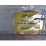 Прокладки под головку JAWA 638 медь 2 шт.