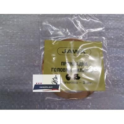 Прокладки под головку JAWA 634 медь 2 шт.
