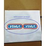 Наклейки оригинальные на бензобак Урал (2 шт. как на фотографии)
