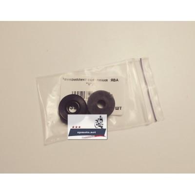 Ремкомплект ремонтный комплект сцепления JAWA Ява 634 638 6 В 12 В (3 детали в упаковке)