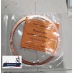 Прокладки под головку Днепр (Мт) медь (средние) 2 шт. (MT801504)