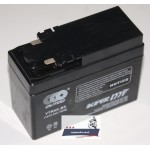 АКБ / Аккумулятор 2.3 А Suzuki таблетка